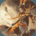三国女神传